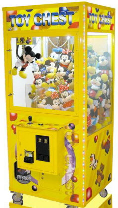 "Toy Chest 41"" Crane Claw Machine From Smart Industries"