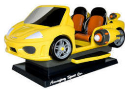 Amazing Sports Car Kiddie Ride - Yellow