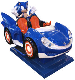 Sonic Kiddie Ride From SEGA