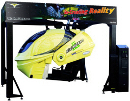 Mini Rider 2 Motion Simulator Attraction Ride By Simuline - Picture 2