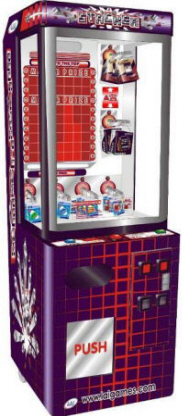 Mini Stacker Compact Prize Redemption Game From LAI Games
