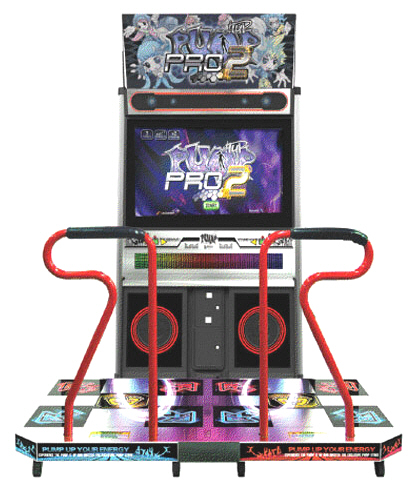 a1032ff2db6b Discontinued Product   Pump It Up PRO 2 Dance Machines Information ...