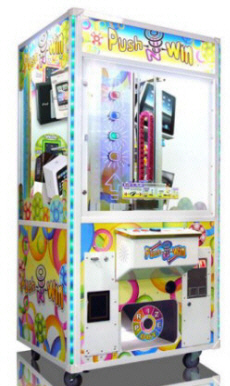 Push N Win Prize Redemption Merchandiser Game Machine From Start Industries
