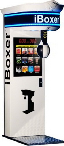 iBoxer 2012 Boxing Machine | White Model