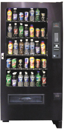 VC7000 / SP735R Refrigerated Soda, Cold Drink and Beverage Center Vending Machine  From Seaga