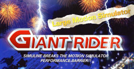 Giant Rider 4D Motion Simulator Attraction Ride Logo