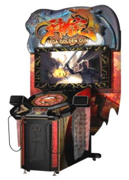 Golden Gun Video Arcade Shooting Game From Sega