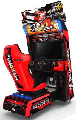 Speed Driver4 Video Arcade Racing Game From Wahlap Technology