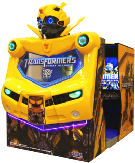 Transformers : Human Alliance Arcade Theater Video Arcade Game From SEGA