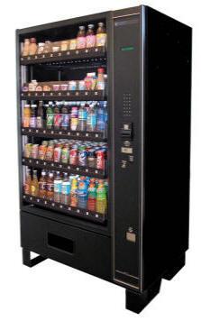 Seaga VC 4000 / VC4000 Vending Machine