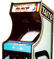 Arkanoid Video Arcade Game | Cabinet