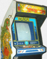 Centipede Video Arcade Game | Cabinet