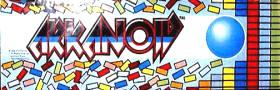 Arkanoid Video Game - Taito 1986