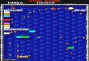 Arkanoid 2 - Reveng Of Doh Video Arcade Game Screenshot