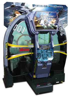 Mach Storm Jet Dogfight Video Arcade Simulator Machine - Namco