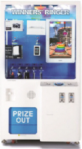 Winners Ringer / Tower Of Hanoi Prize Redemption Video Game From Andamiro