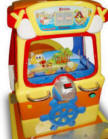 Pirate's Boat Ticket Redemption Game and Kiddy Ride From Falgas Amusement Rides