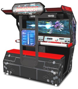 Darius Burst EX - Another Chronicle Video Arcade Game From Taito
