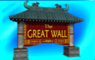 Golden Tee Golf 2010 Unplugged | The Great Wall Of China Golf Course Logo