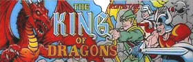 The King Of Dragons Arcade Games For Sale