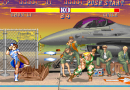 Street Fighter II' - Champion Edition - Title screen image