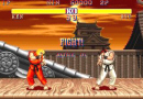 Street Fighter II Video Arcade Game Screenshot