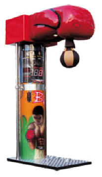 Glove Boxer Boxing Machine By Kalkomat From BMI Gaming: 1-866-527-1362
