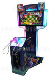 Point Blank X Video Arcade Game