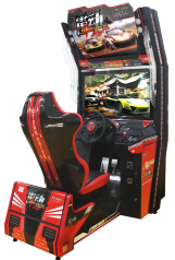 Stomr Racer Video Arcade Racing Game From Wahlap Technology