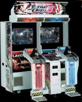 NAMCO TIME CRISIS 1 /& 2 TOKYO COP NEW POWER SUPPLY